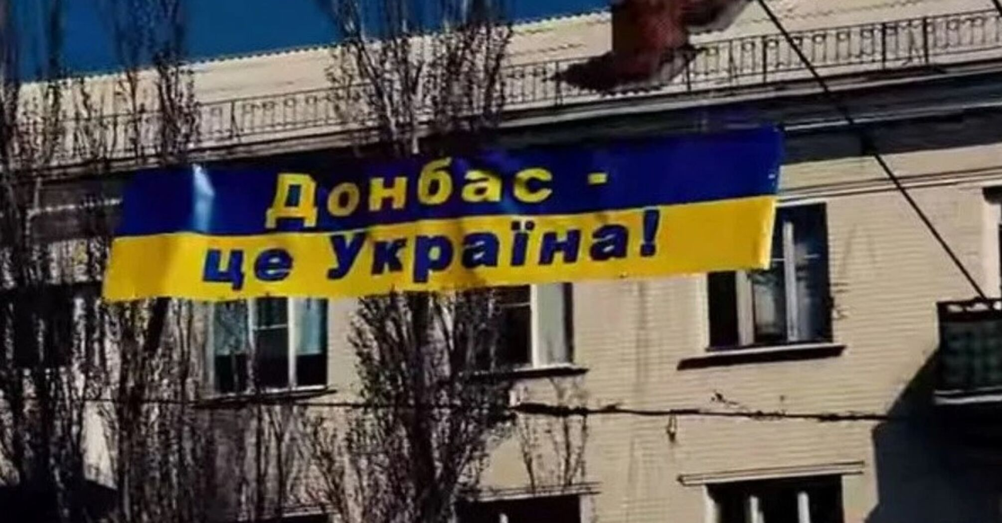 Концепція перехідного правосуддя: Кориневич розповів, на що чекати жителям ОРДЛО