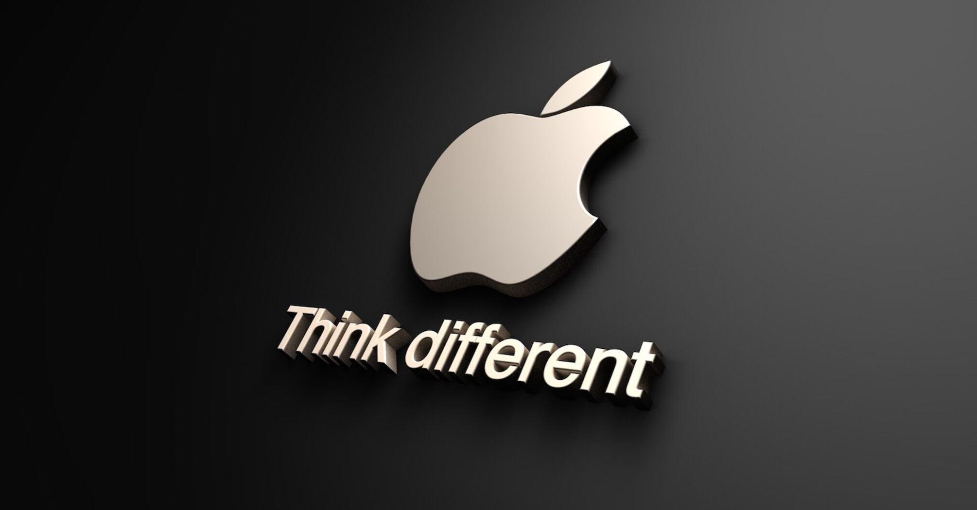 Apple зареєструвала в Україні торгові марки Эппл та Яблоко