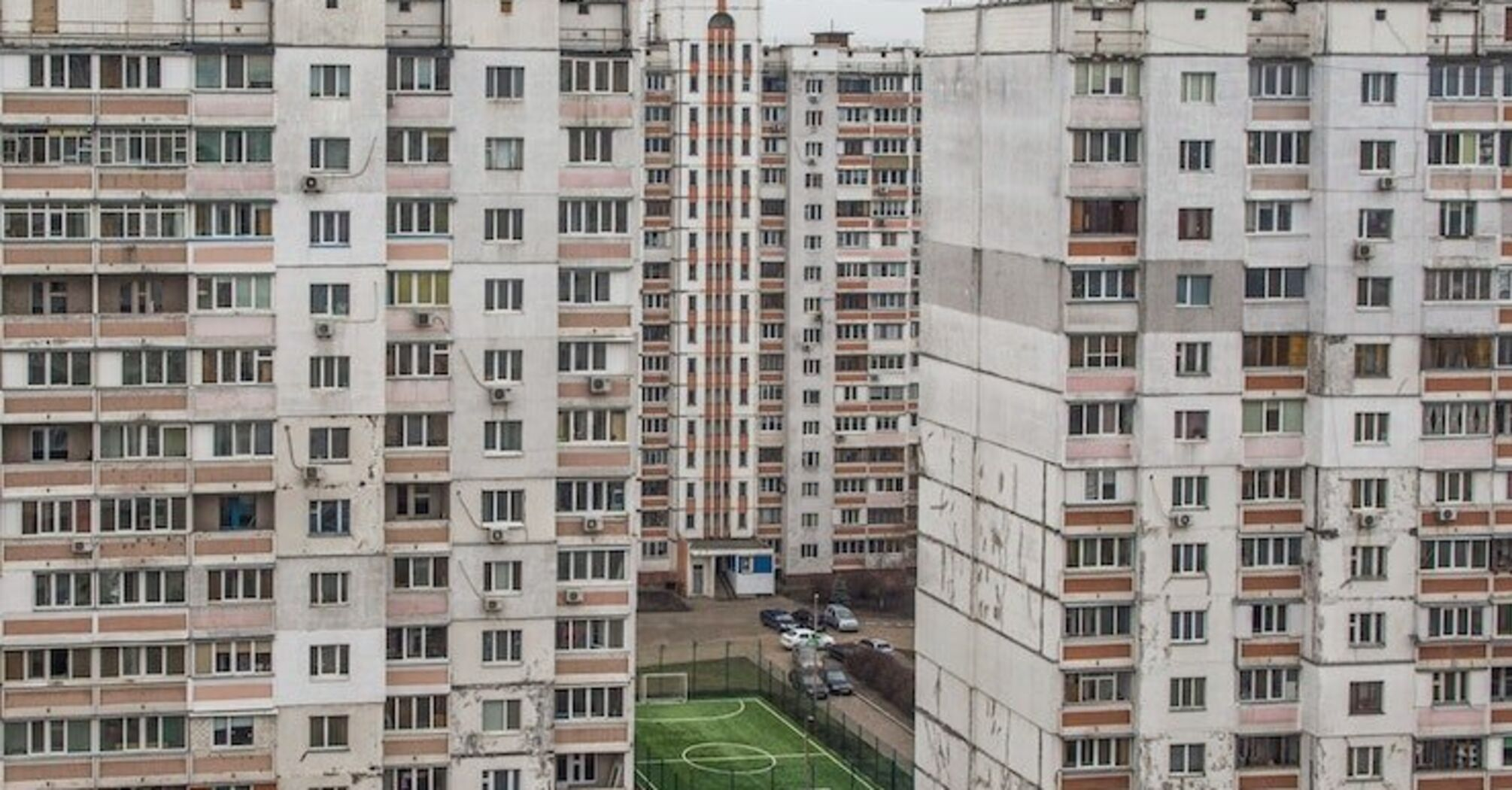 В Киеве уменьшается количество квартир в продаже