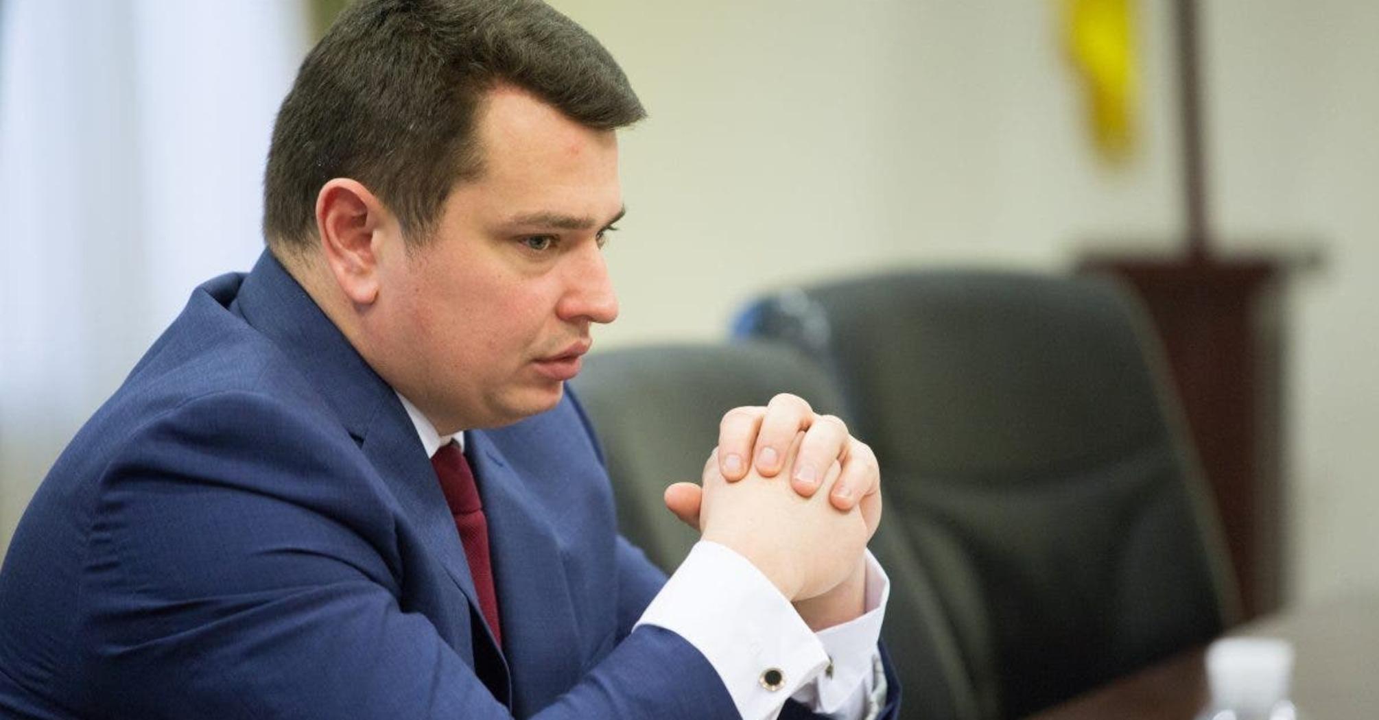 КСУ признал назначение Сытника директором НАБУ неконституционным