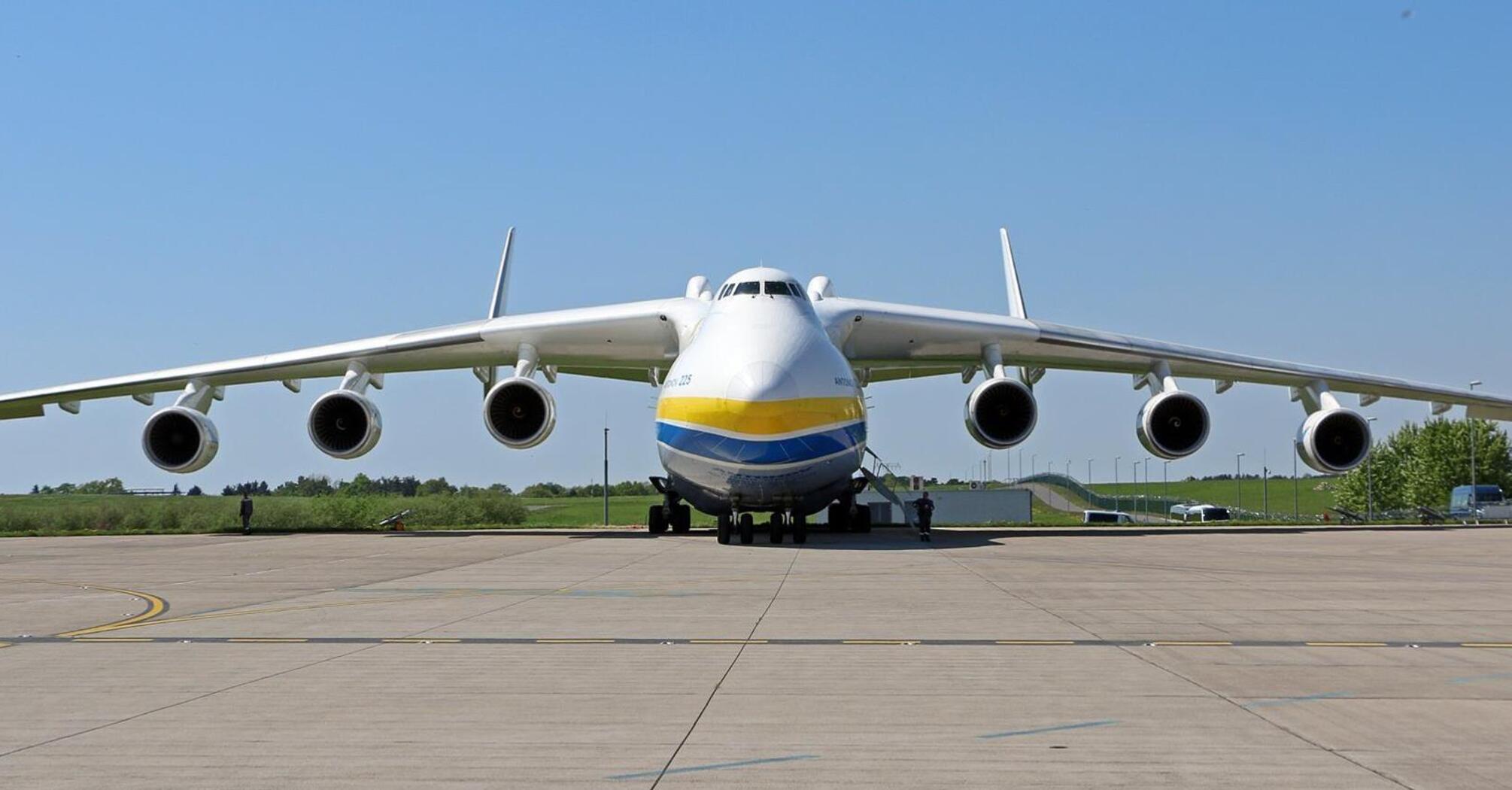 """Український літак """"Мрія"""" доставив до Ізраїлю військовий вантаж з США: ефектне відео приземлення"""