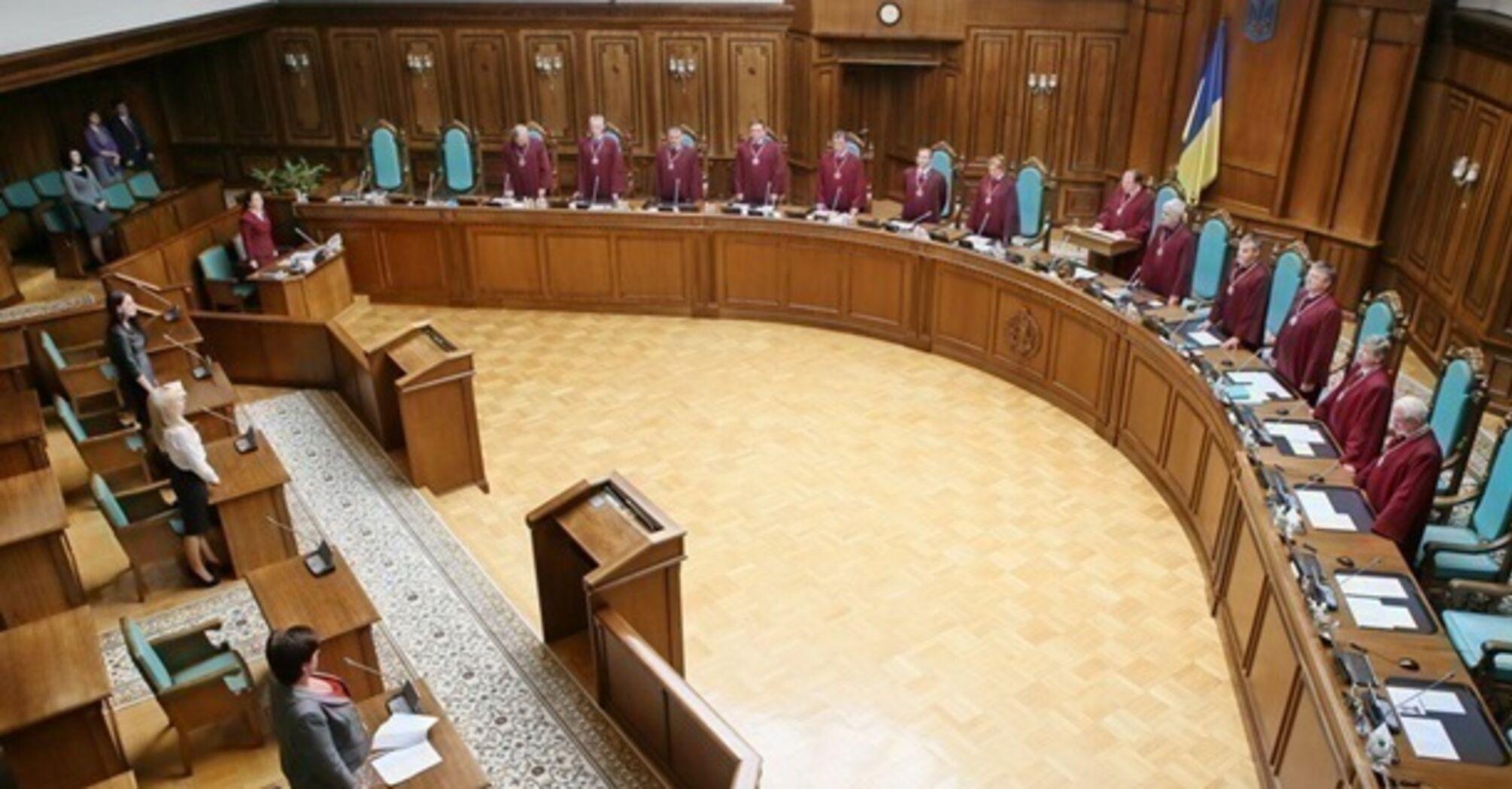 """Конституционный суд взялся за """"дело НАБУ"""""""