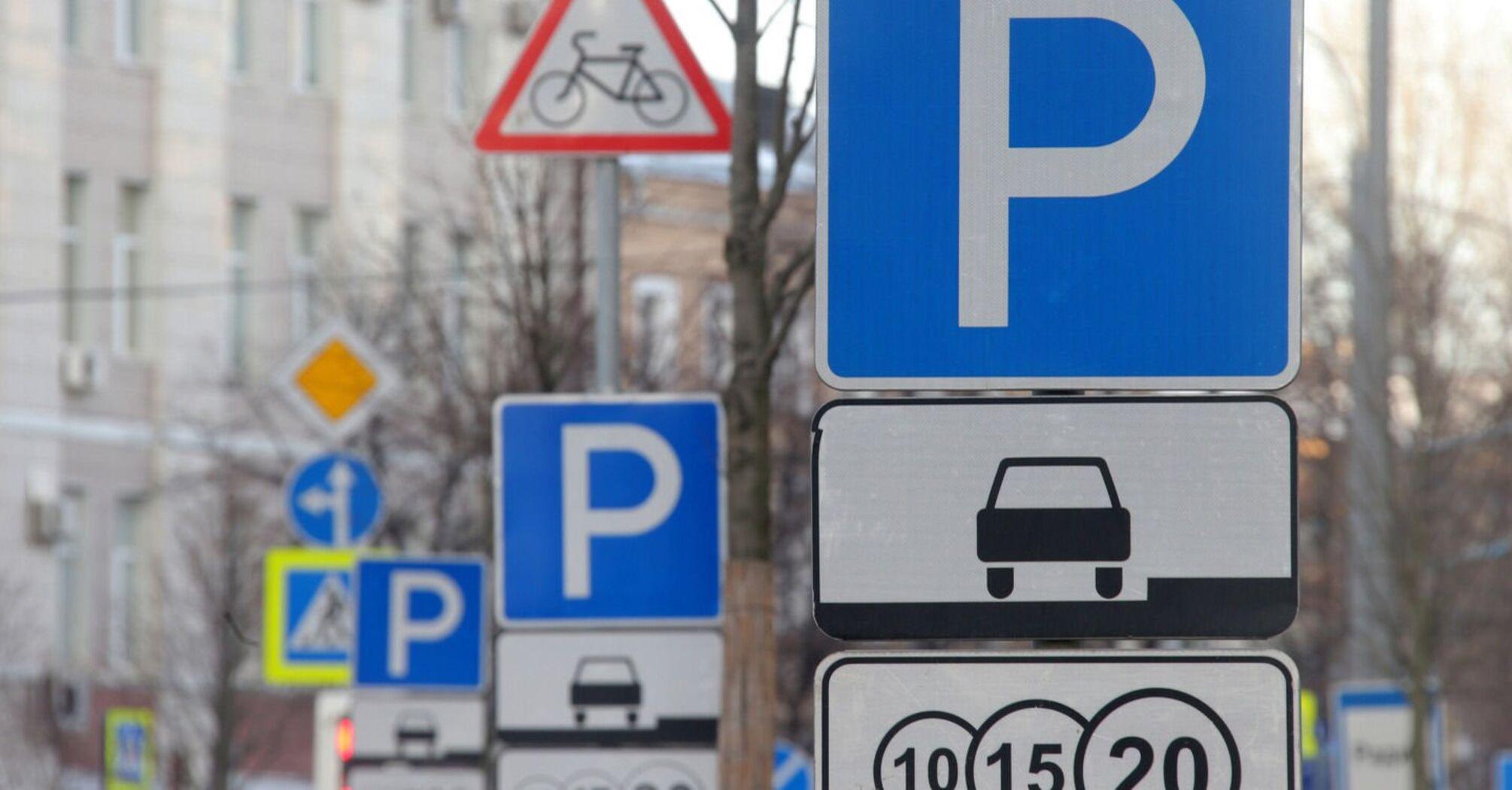Украинских водителей будут по-новому штрафовать за парковку