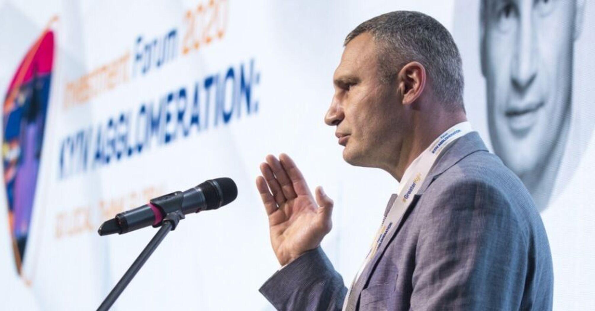 Кличко открыл Инвестиционный форум Киева и рассказал о вызовах из-за пандемии COVID-19