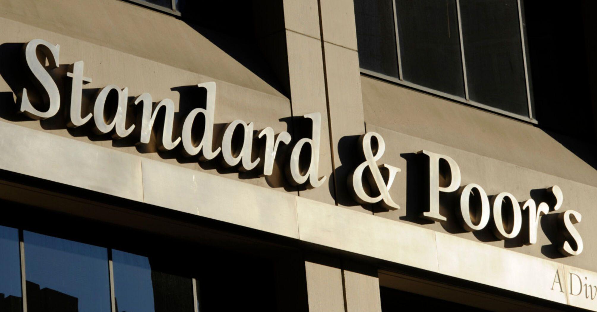 S&P оценило рейтинги Украины: озвучены риски