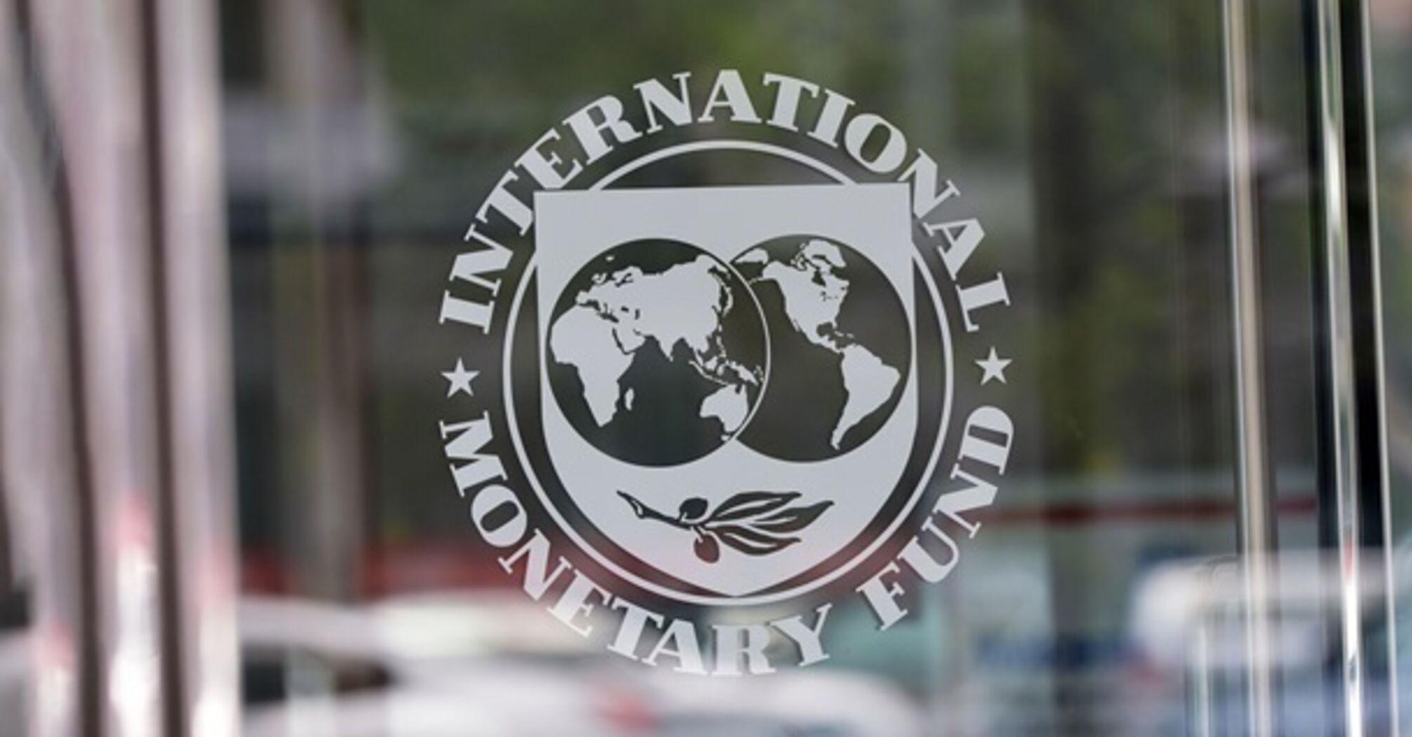 МВФ улучшил ожидания по экономике Украины