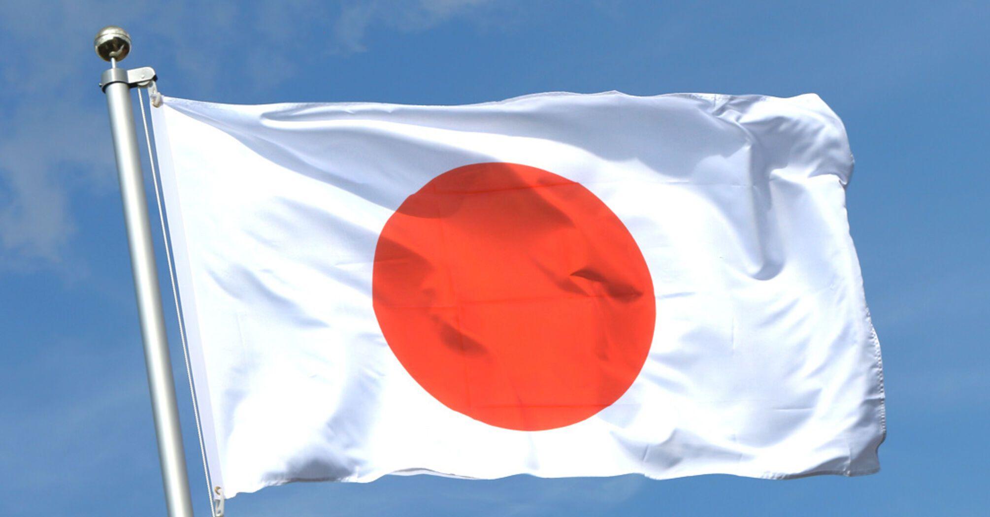 Правительство Японии в полном составе уходит в отставку