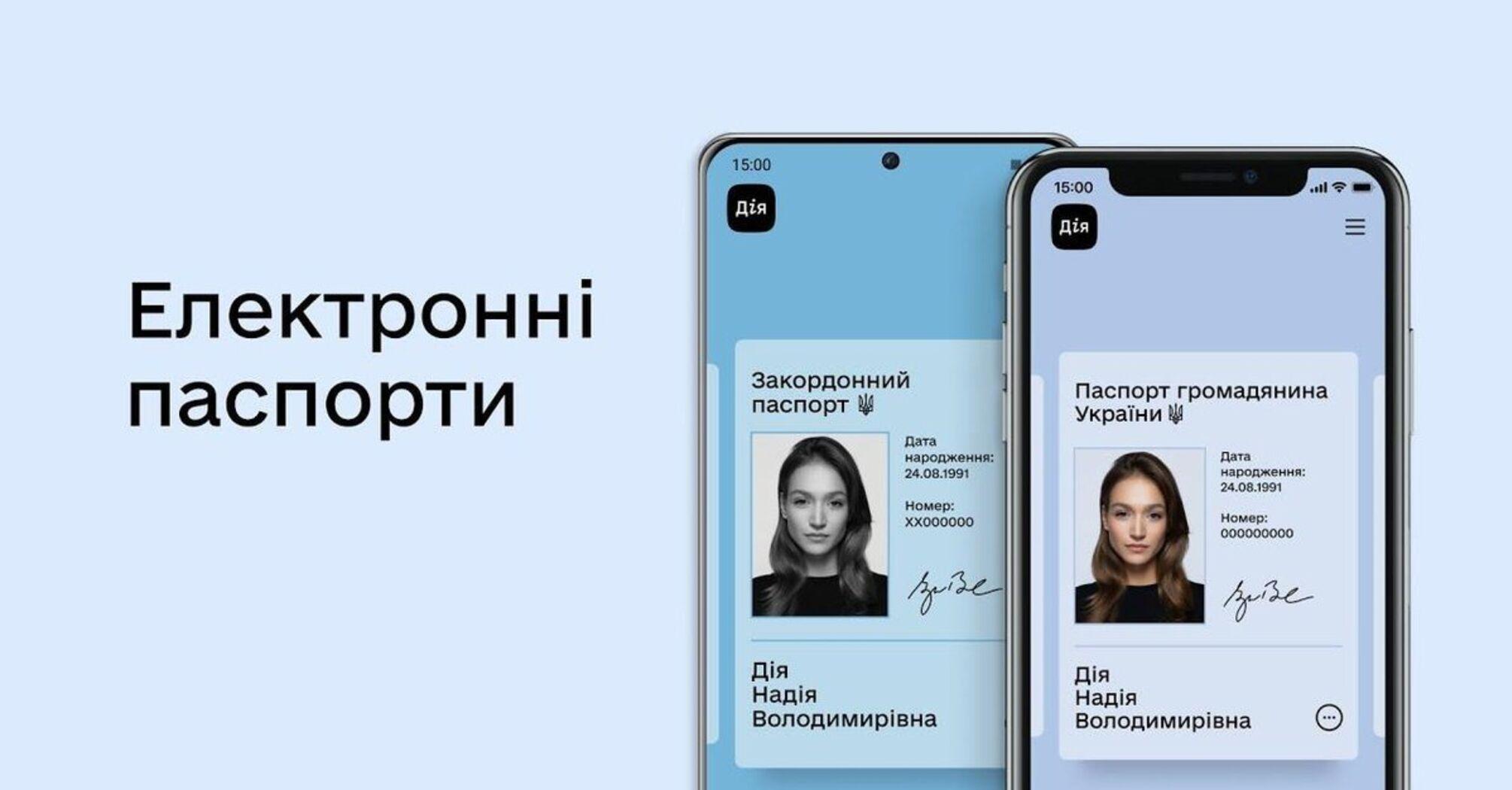 Кабмін розширив можливості е-паспорта