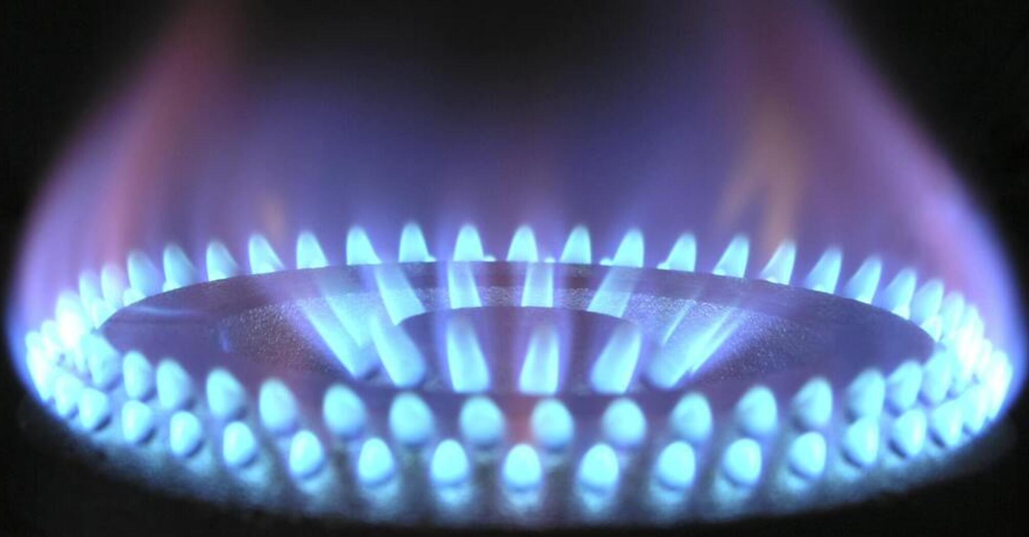 В Украине ввели новую цену на газ