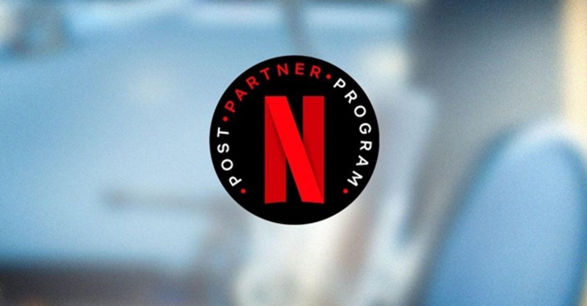 Українські студії дубляжу стали партнерами Netflix