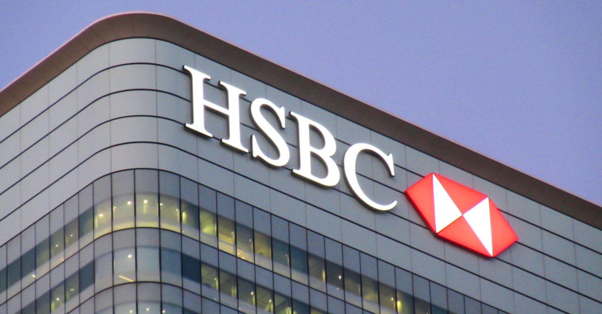 Акции крупнейшего банка Европы рухнули после публикации досье FinCEN