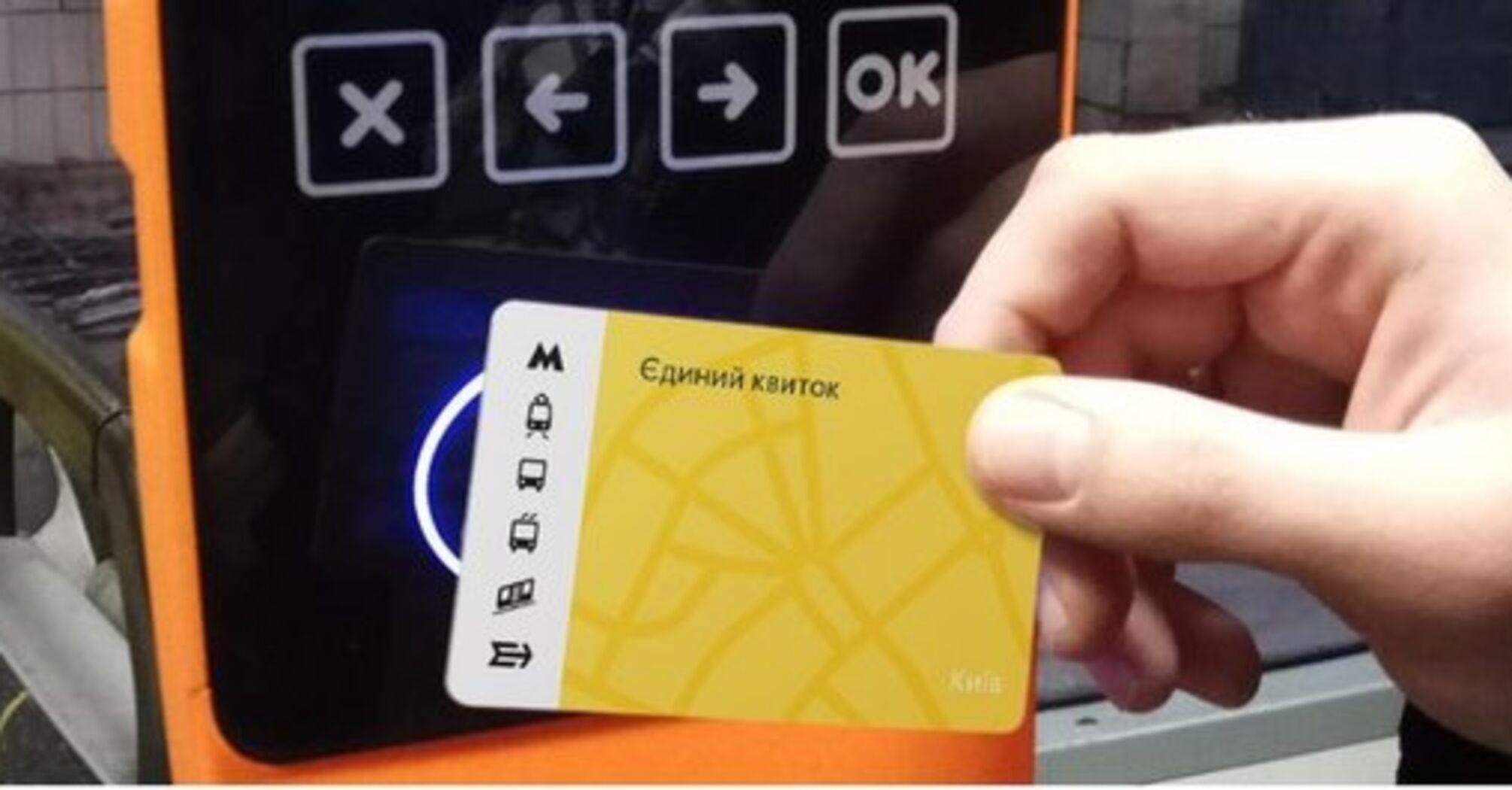 В Киеве запустили единый билет для метро и поездов. Как им воспользоваться?