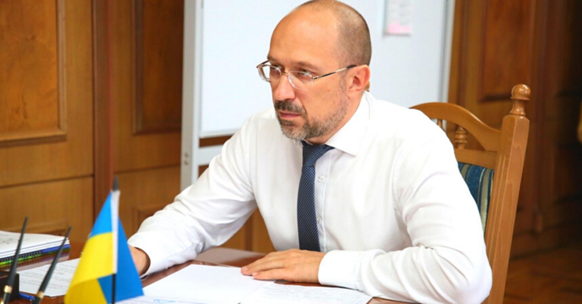 Премьер Украины намерен за год выйти на создание фондового рынка