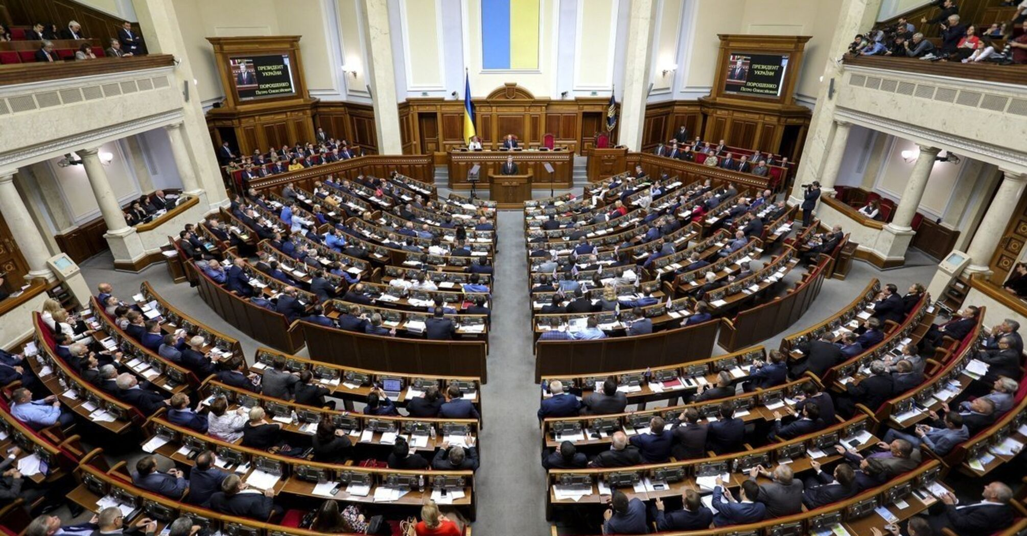 Рада создала Бюро экономической безопасности