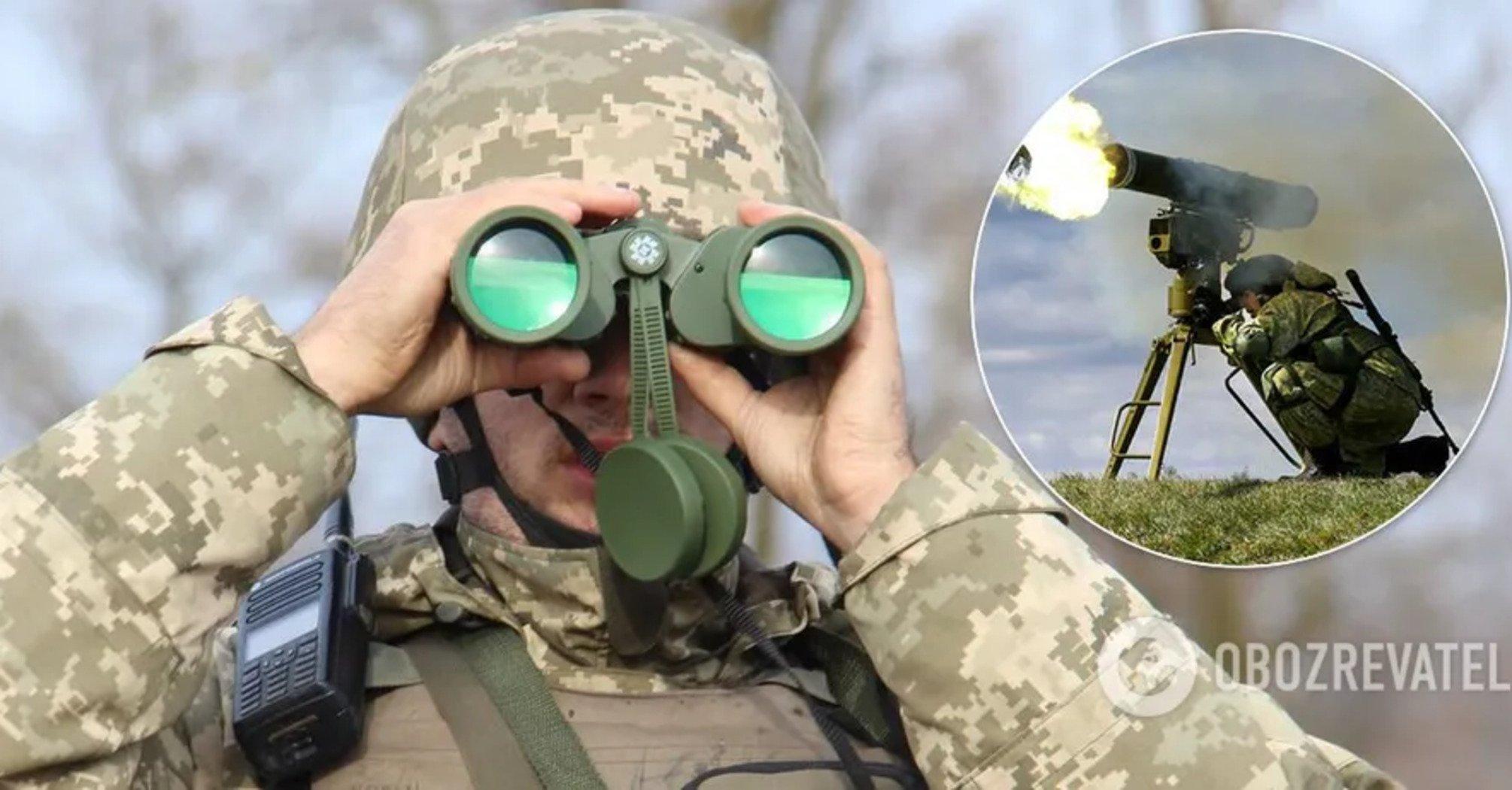 Терористи атакували ВСУ на Донбасі з гранатометів і кулеметів
