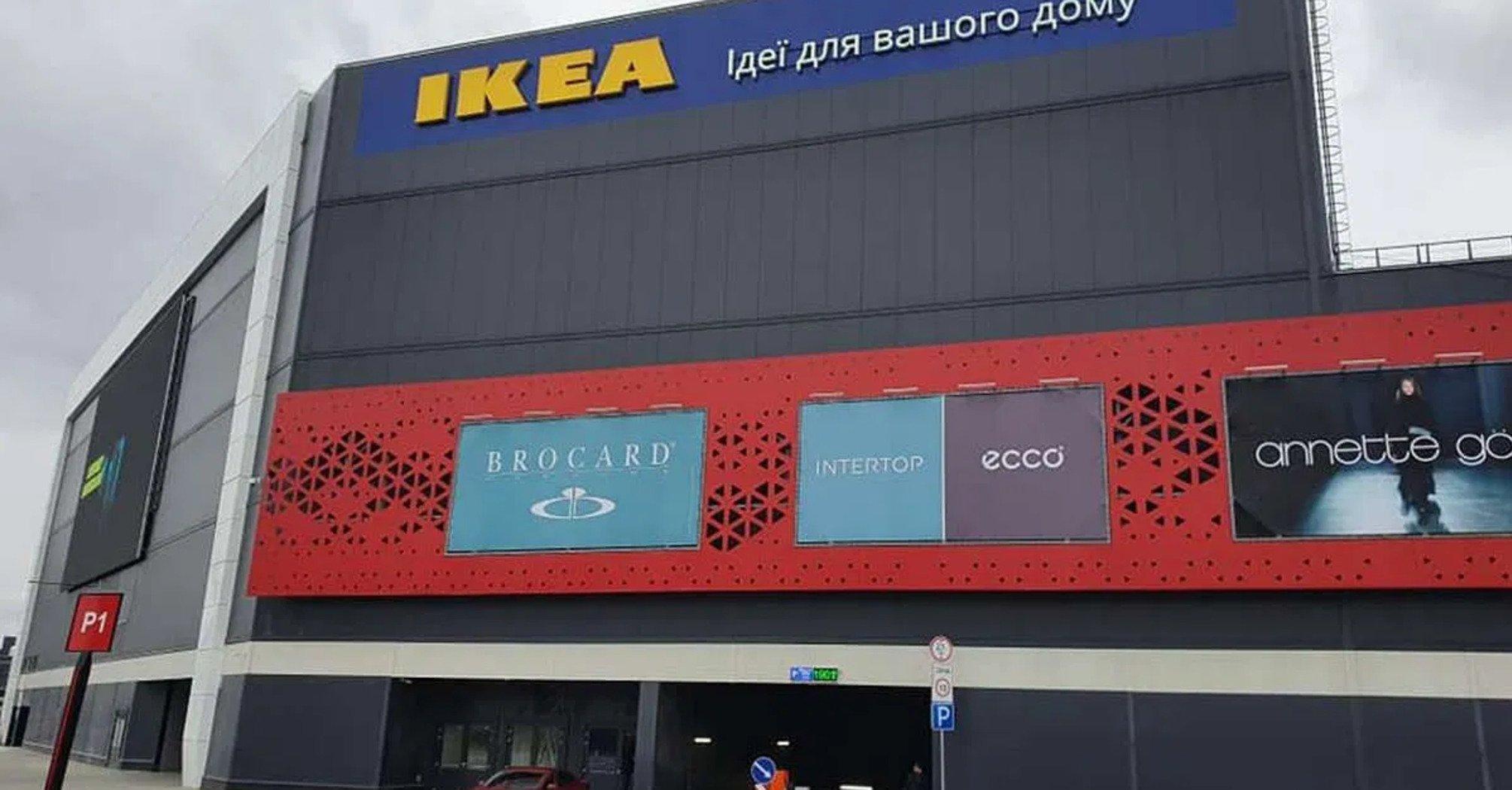Першу IKEA в Україні відкрито