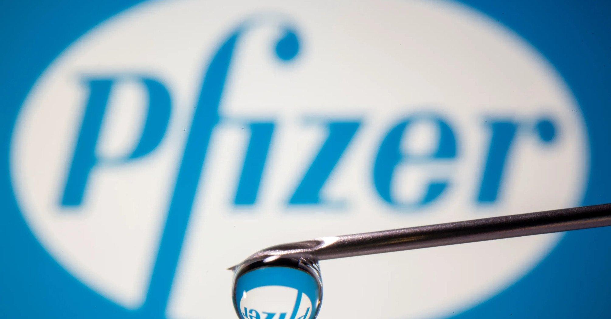 В Україні чекають нову партію вакцин Pfizer