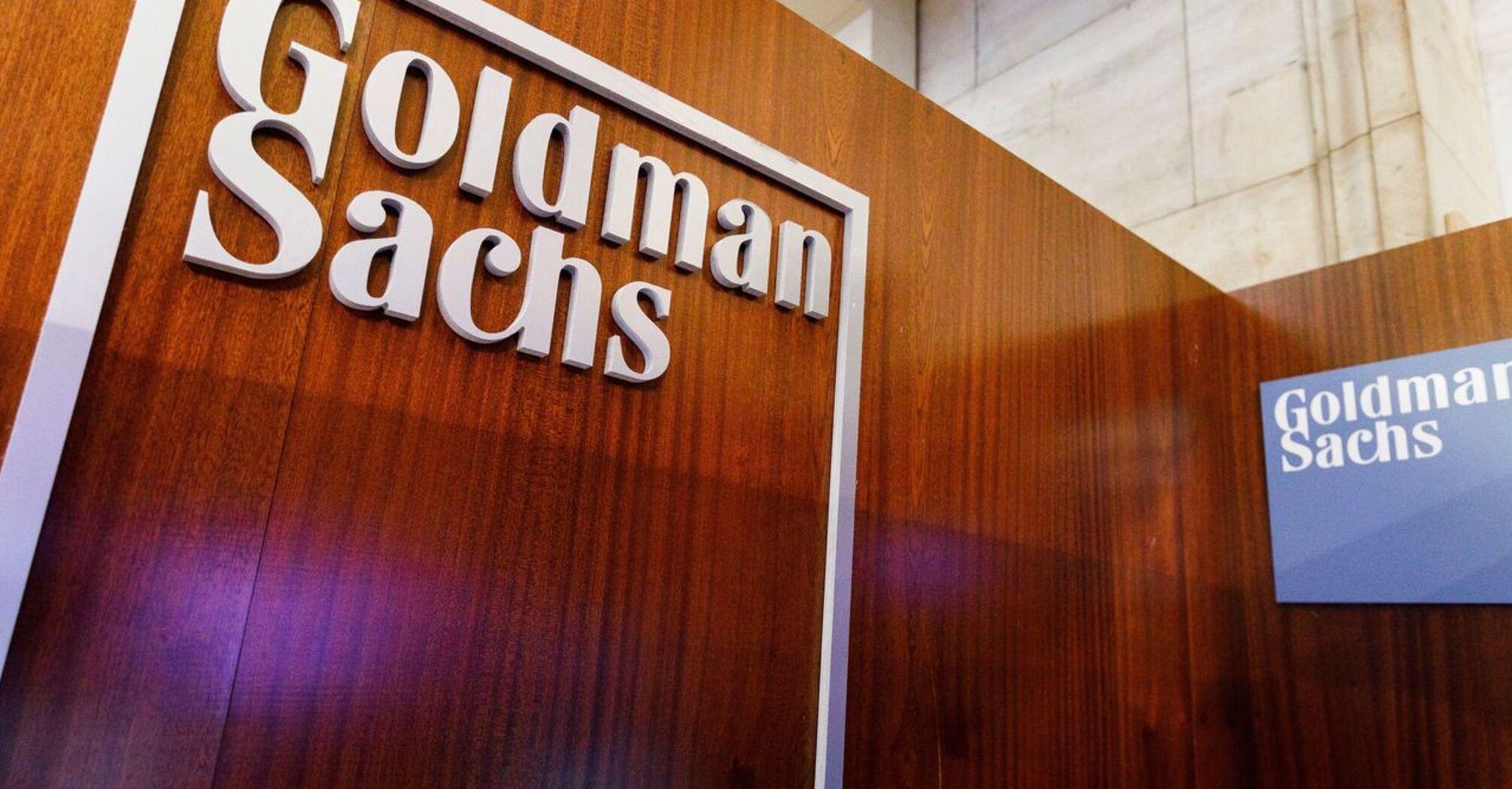 Goldman Sachs предложил клиентам беспоставочные форварды на Bitcoin