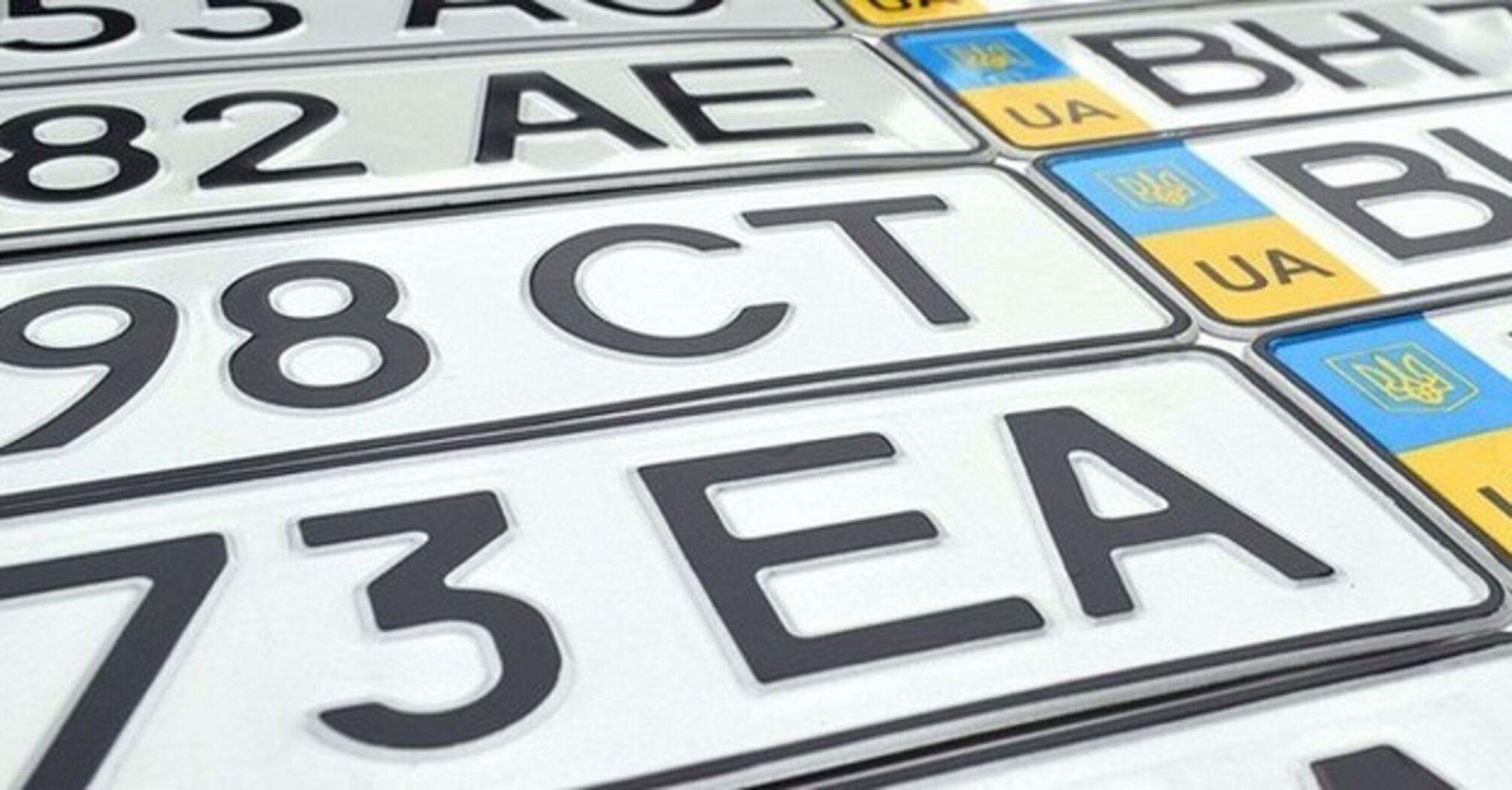 Как закрепить за собой номерной знак на авто в Украине