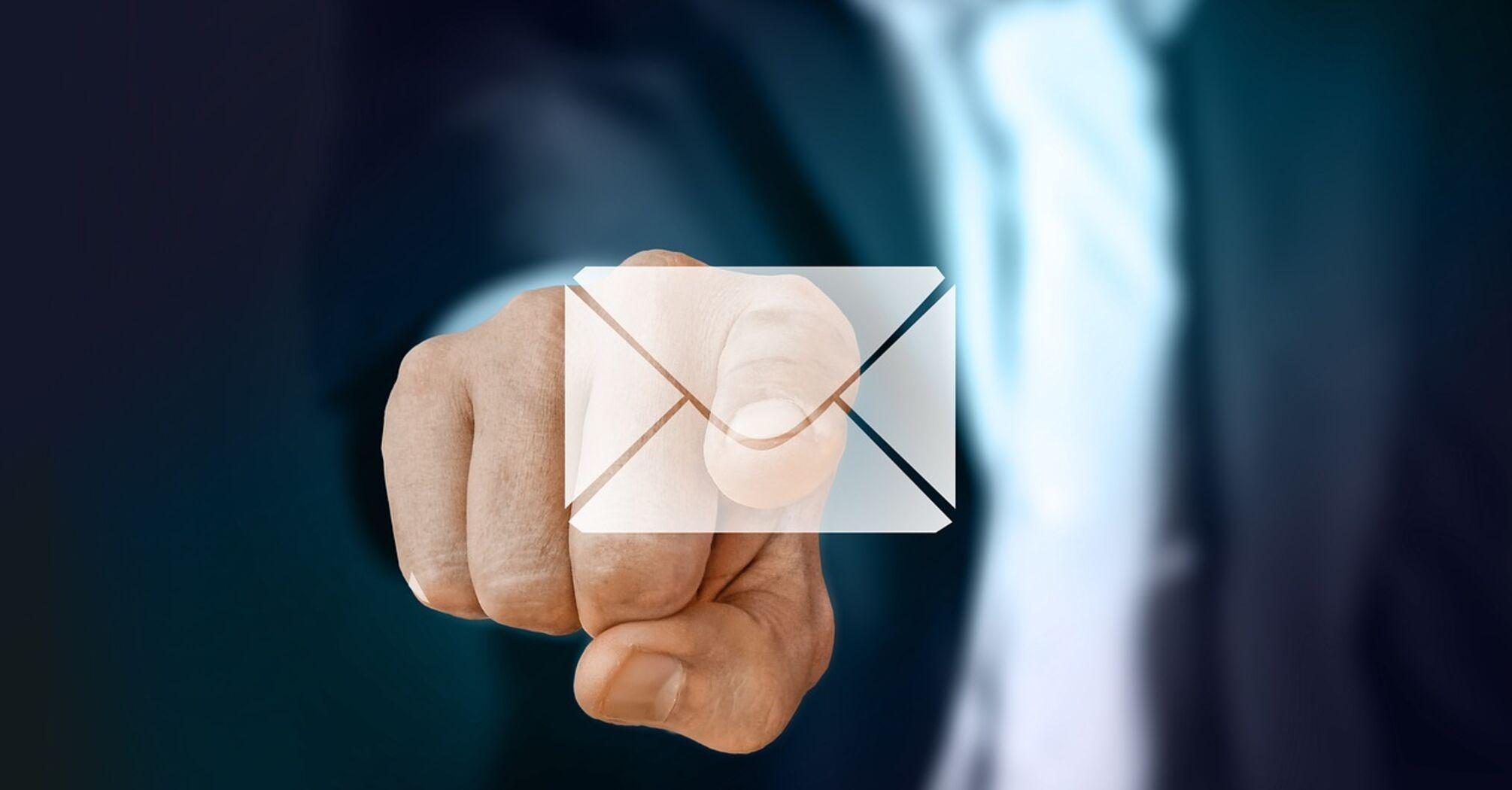 В Украине юрлиц и ФЛП хотят обязать иметь официальный электронный адрес