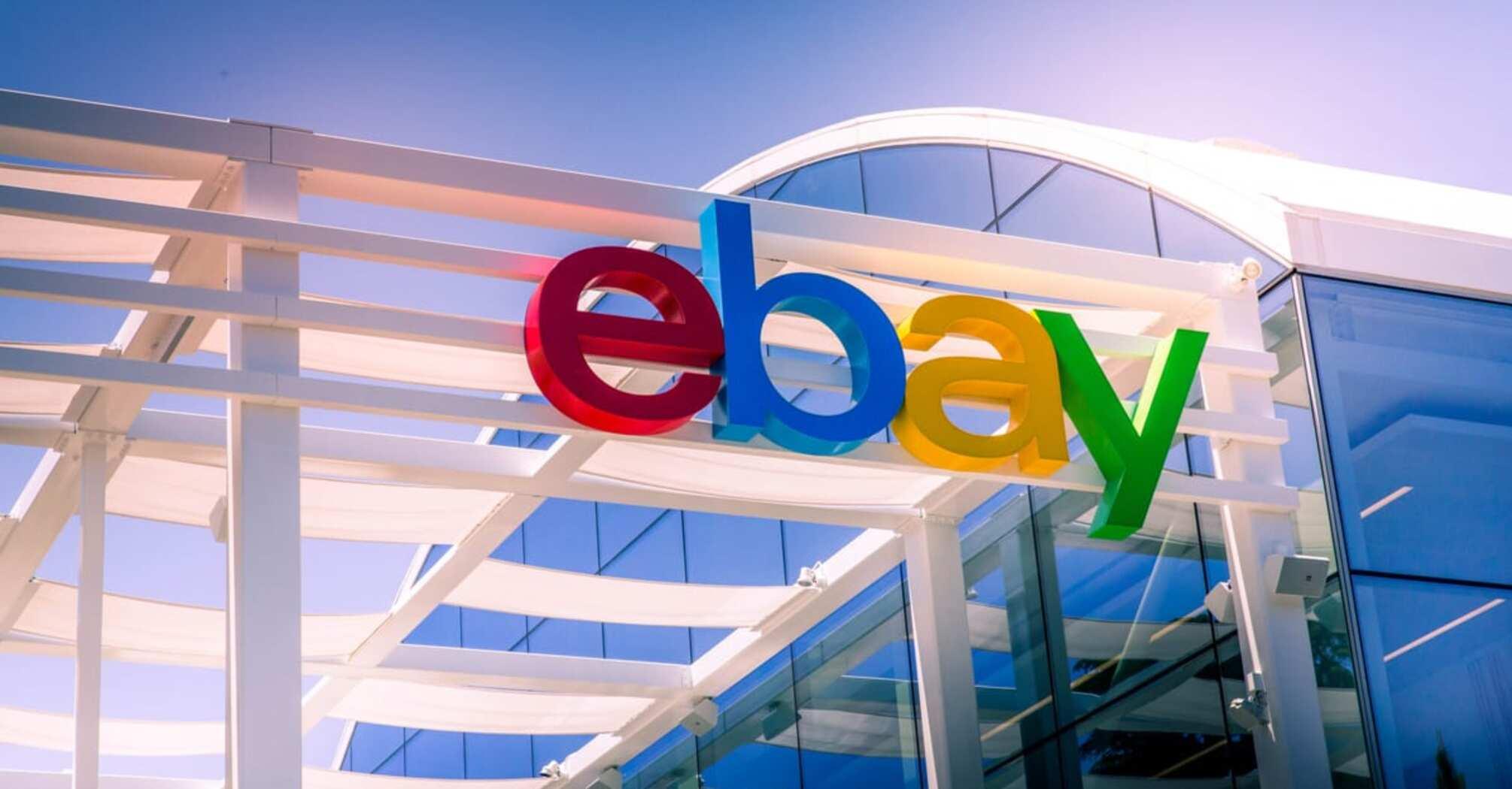 eBay запускает новую систему оплаты для продавцов из Украины
