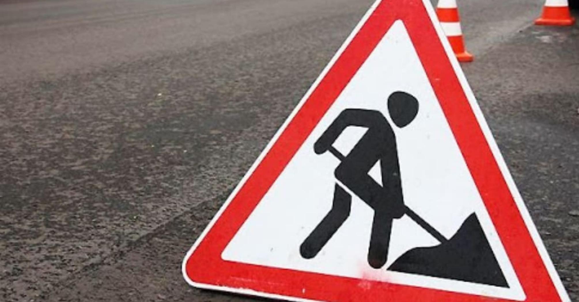 У Києві на два місяці закриють автотрасу до аеропорту Бориспіль