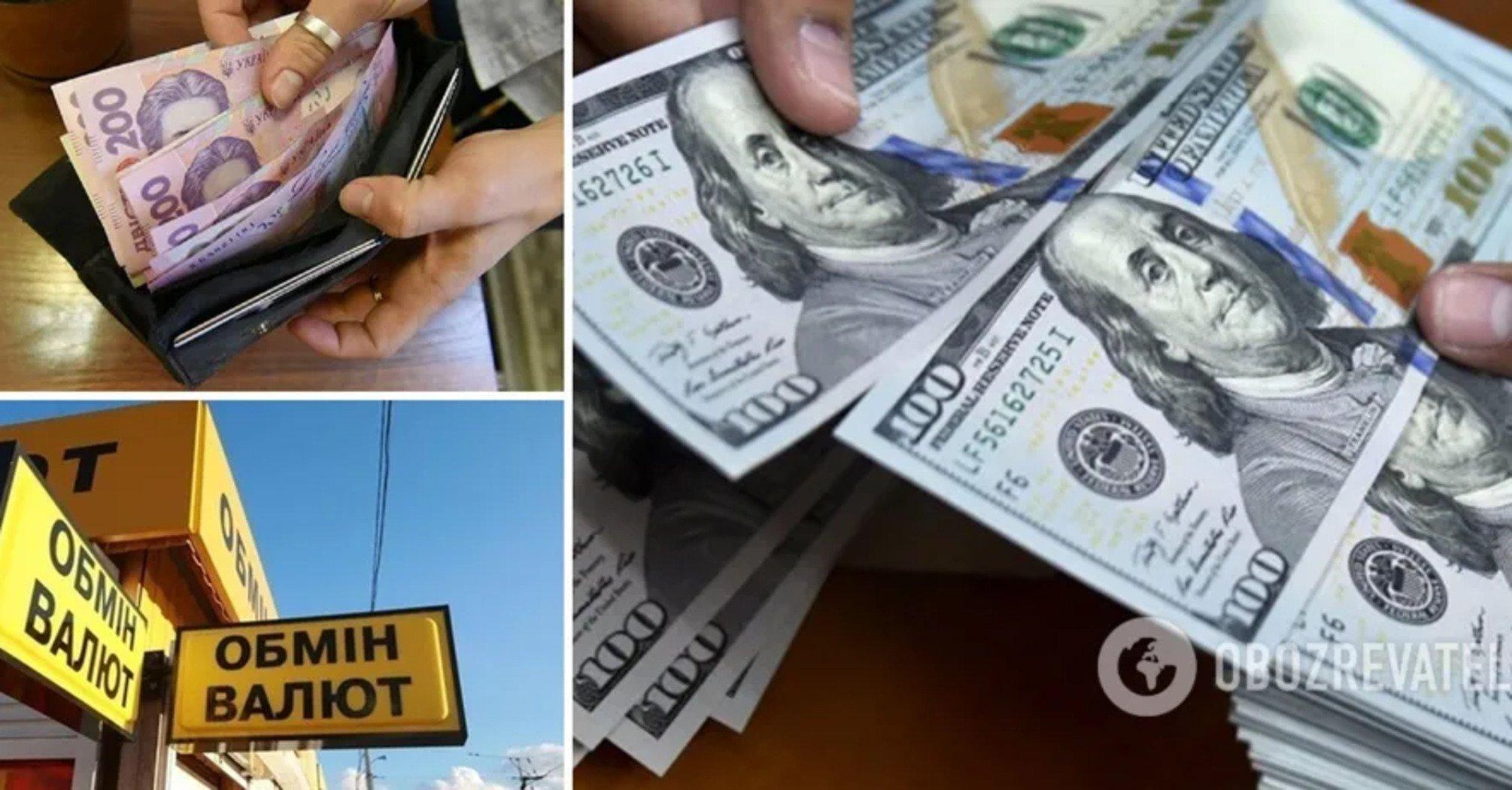 Курс долара завмер, євро впав: скільки коштує валюта в Україні