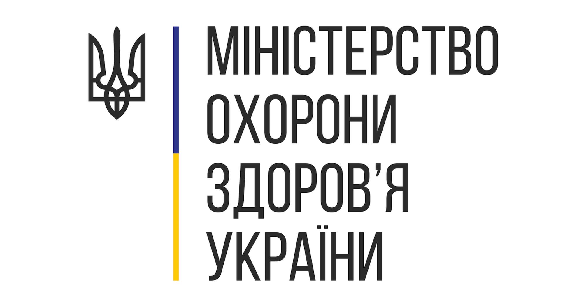 Карантин в Україні пропонують продовжити і пом'якшити