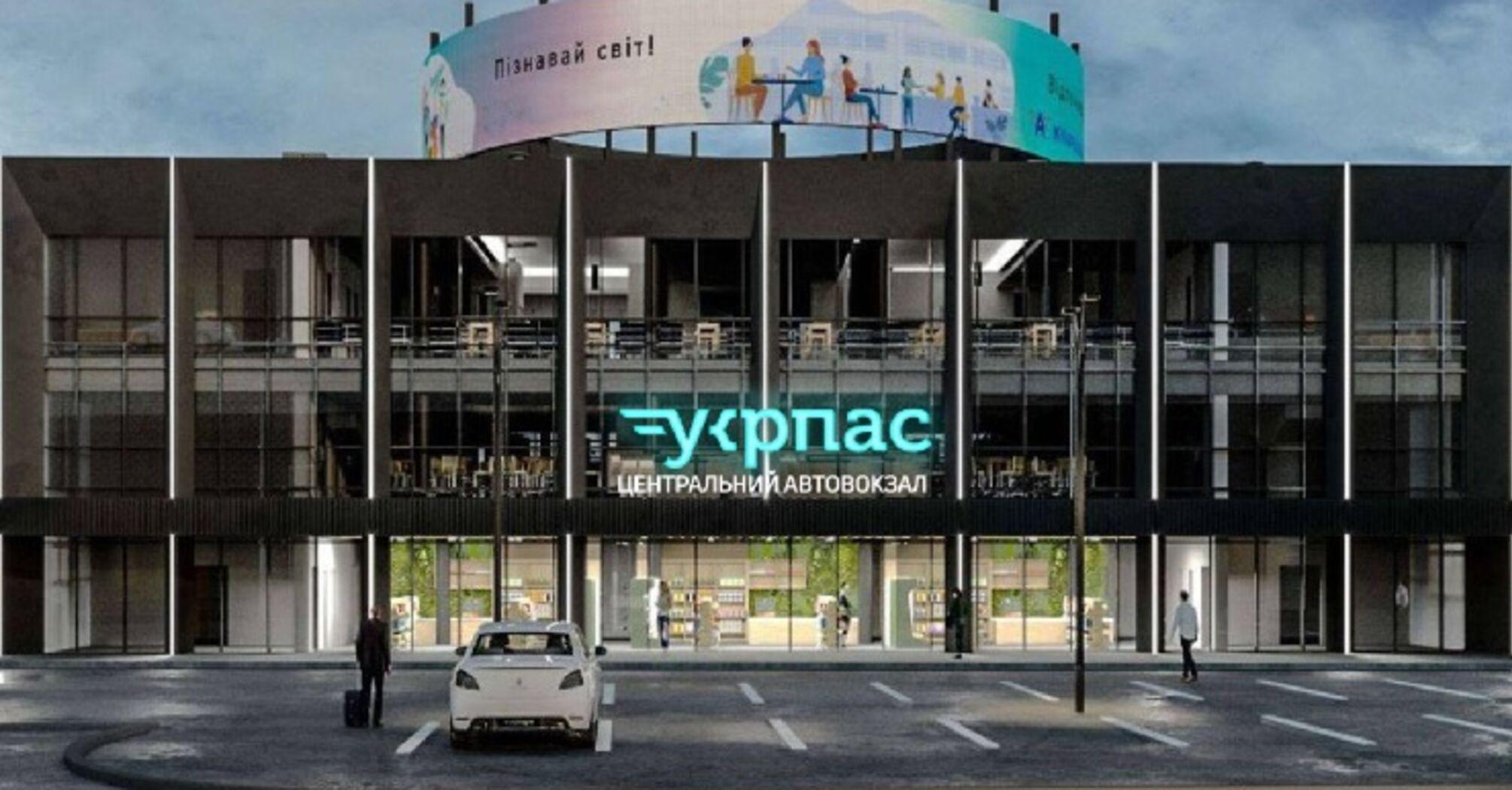 Київський Центральний автовокзал отримав нову айдентику. Як вона виглядає?