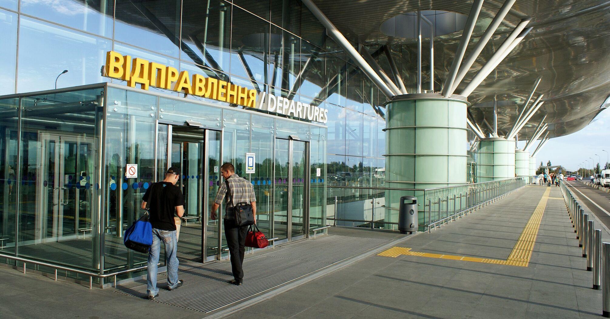 Аеропорт Бориспіль спростив проходження паспортного контролю