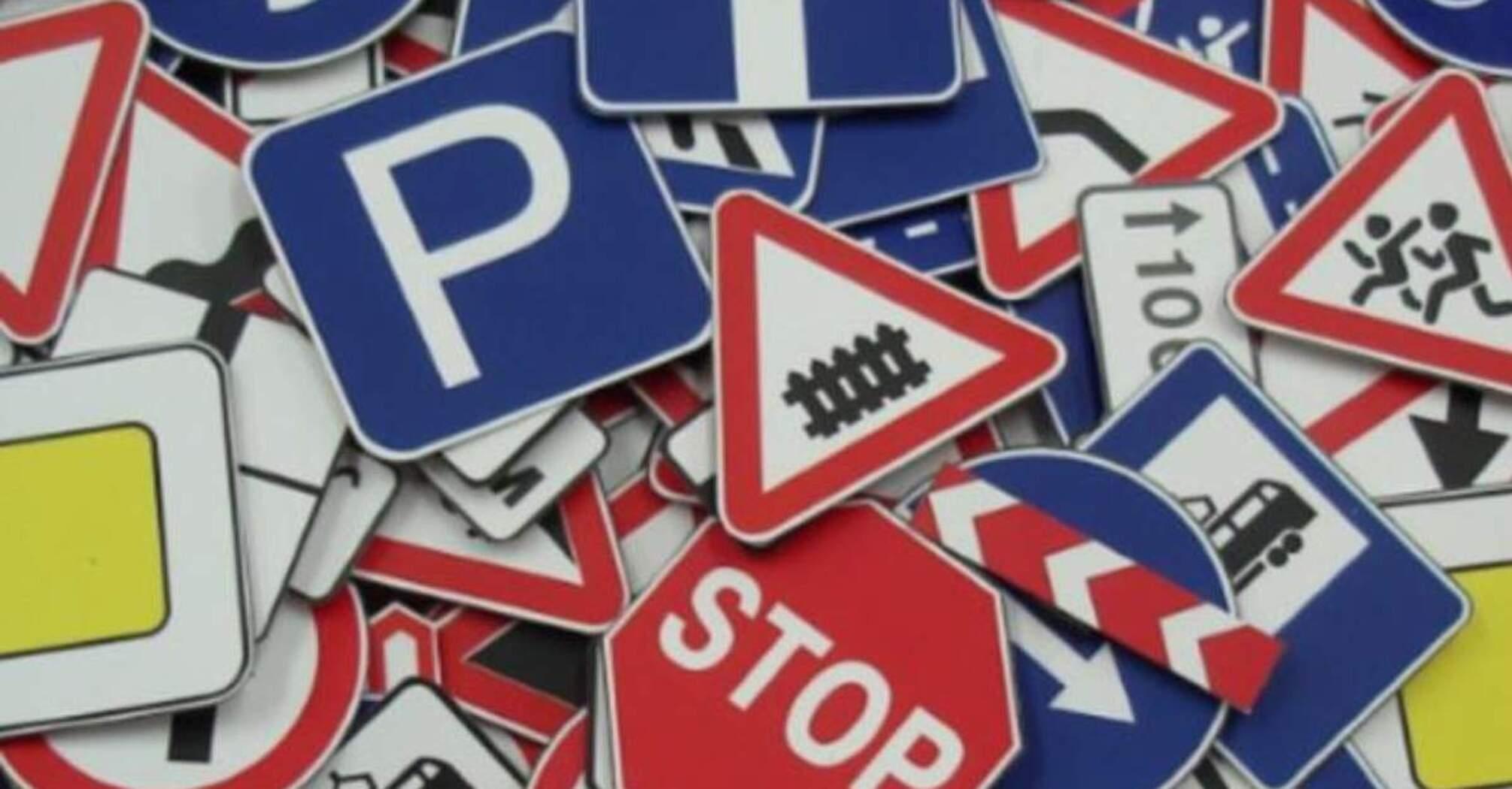 З 1 листопада в Україні з'являться нові дорожні знаки