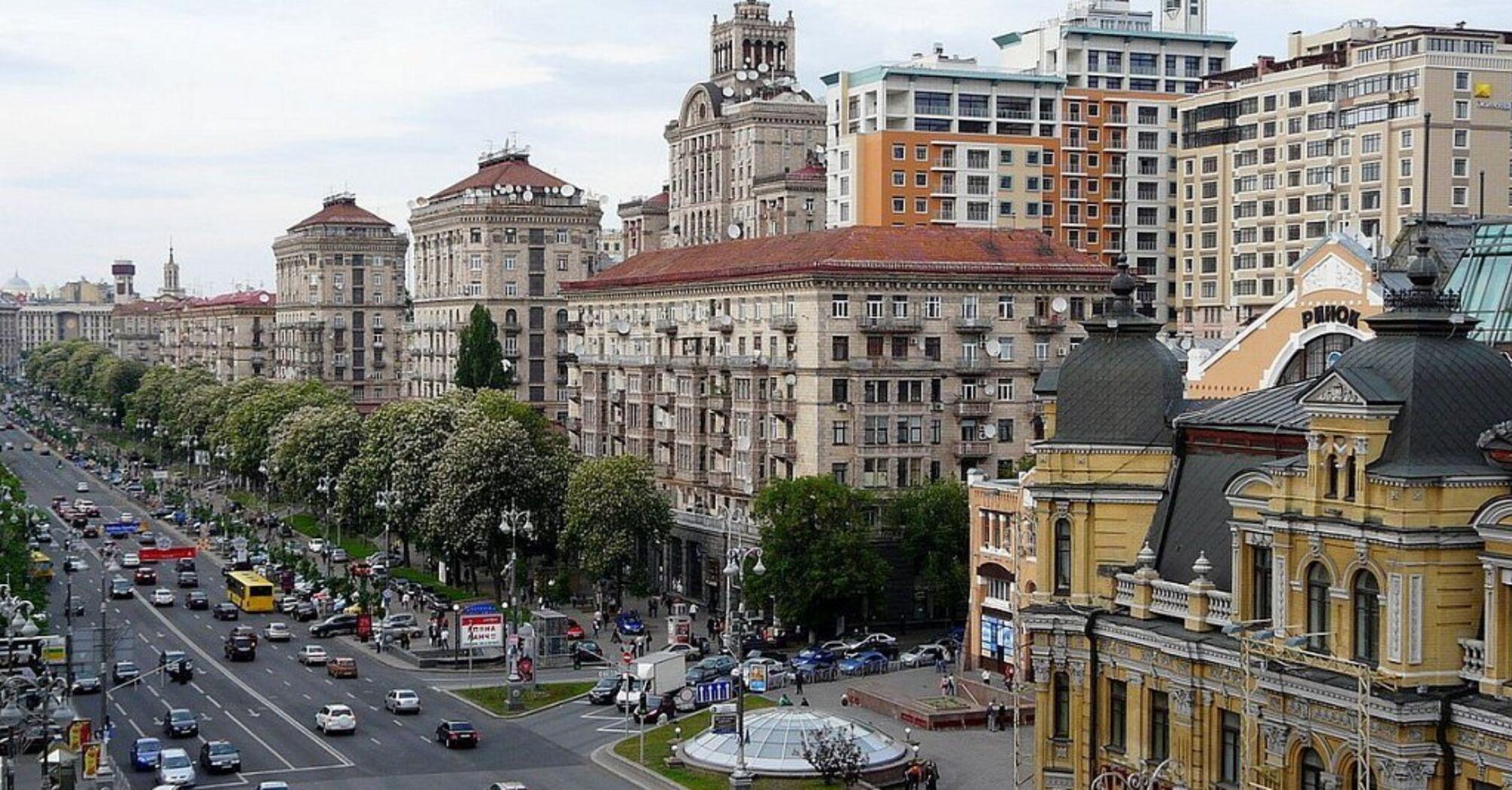 Київ зайняв 18 місце за якістю життя серед великих міст України. Чим незадоволені кияни?