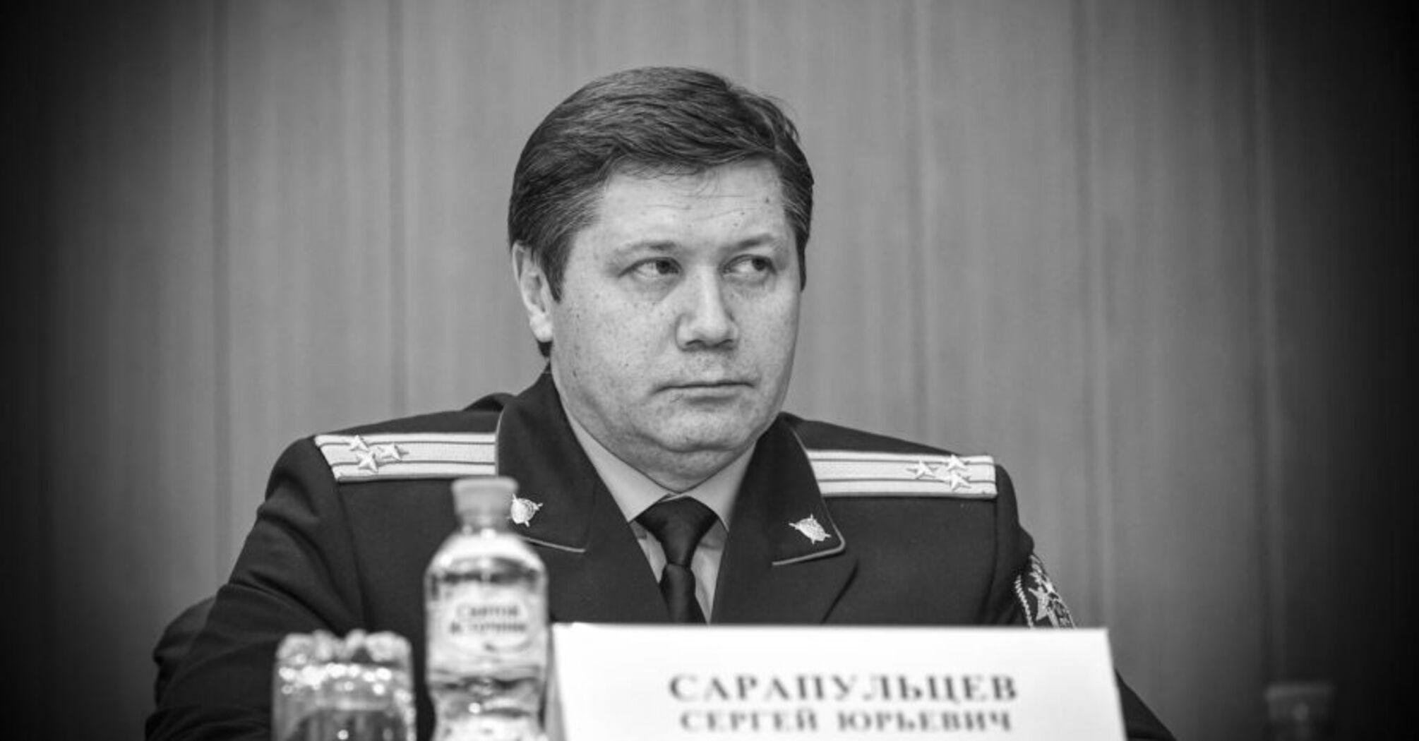 Сергія Сарапульцева
